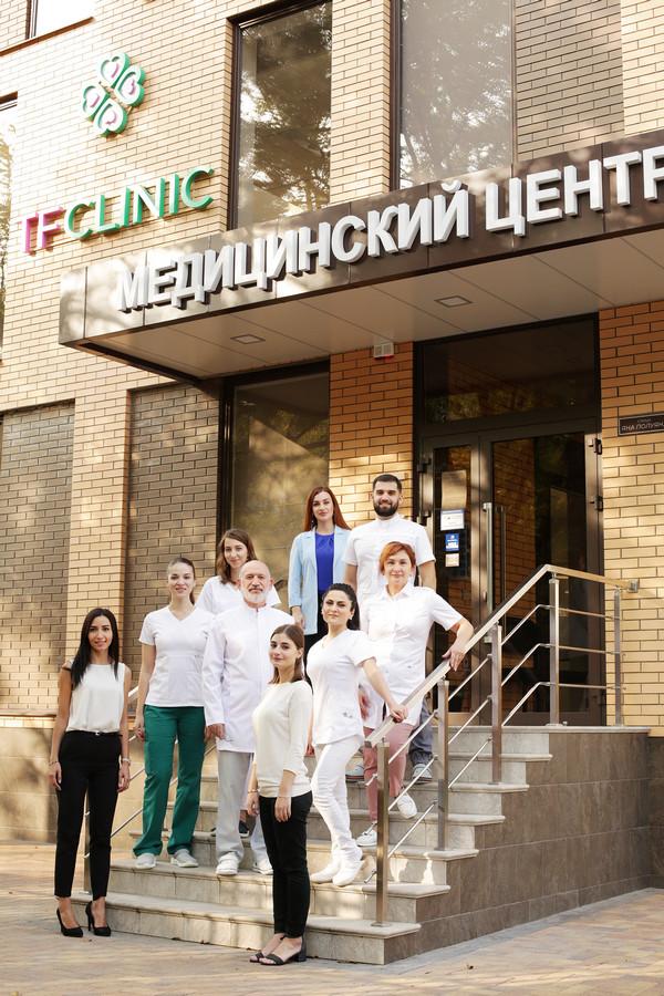 TF Clinic - семейная стоматология в Краснодаре