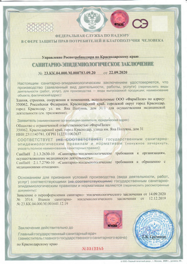 license_04