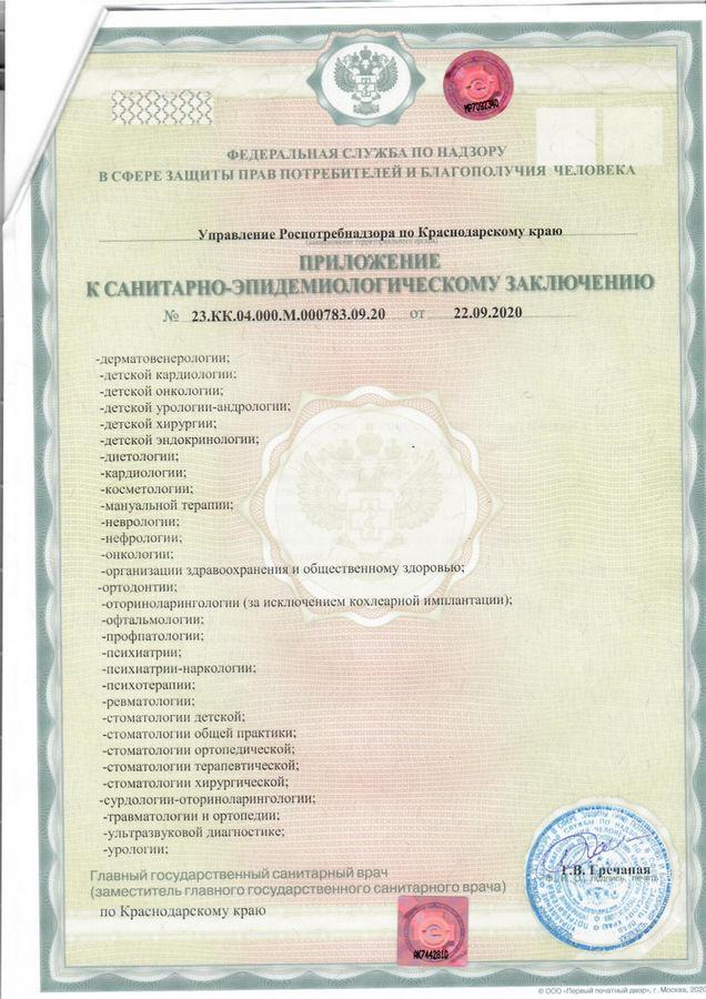 license_06