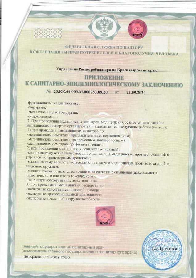 license_07