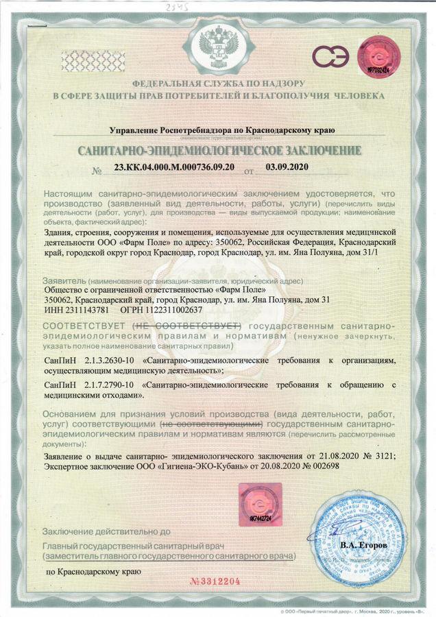 license_08