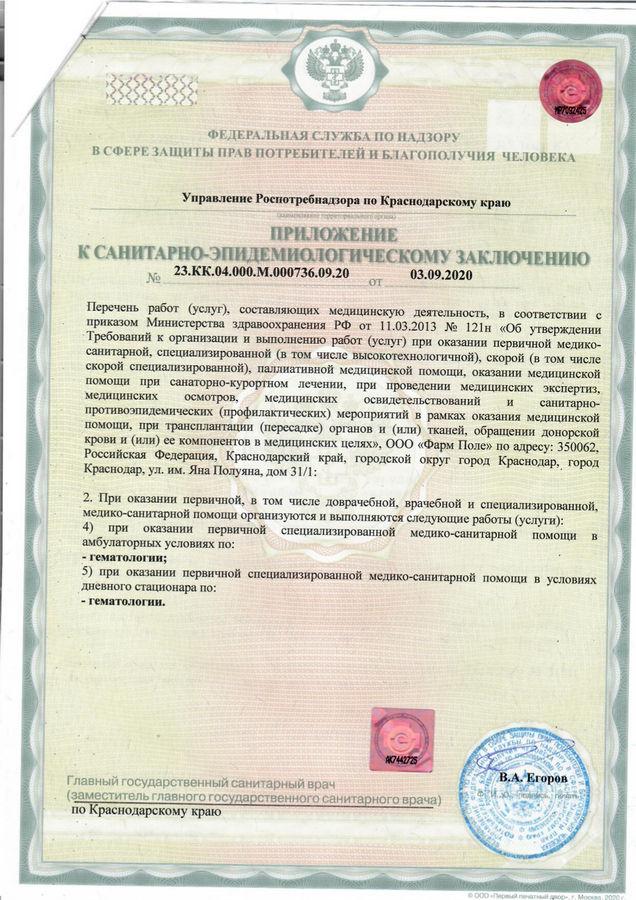 license_09